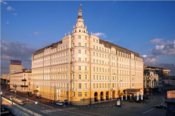 Außenansicht vom Hotel Baltschug Kempinski in Moskau