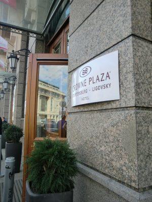 Hotel Crowne Plaza Ligovsky St. Petersburg