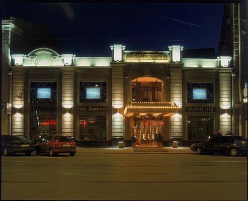 Fassade vom Boutique-Hotel Golden Garden in St. Petersburg