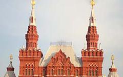 Historisches Museum am Roten Platz, Moskau