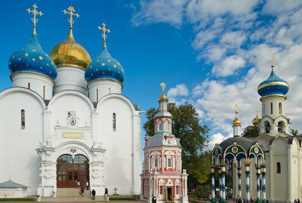 Moskau Sergijew Possad