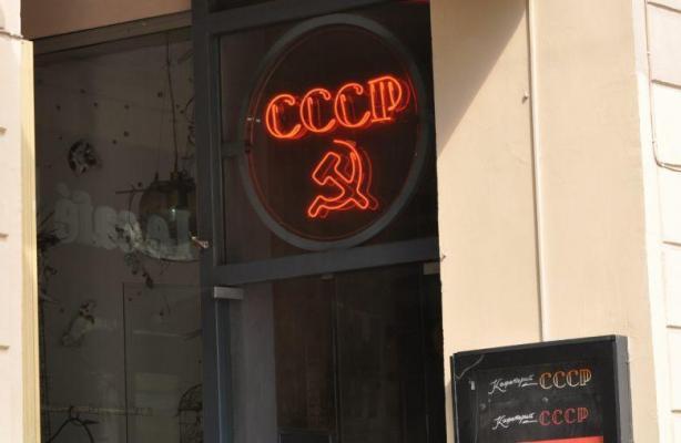 CCCP Restaurant und Café in St. Petersburg