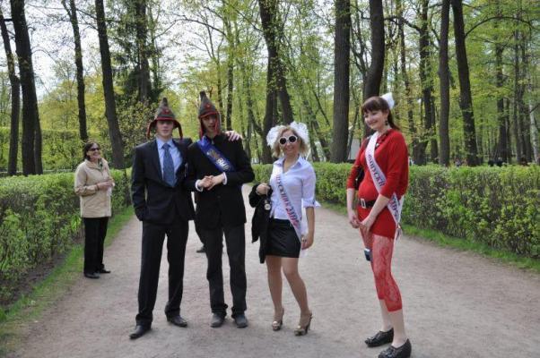 Im Park in St. Petersburg