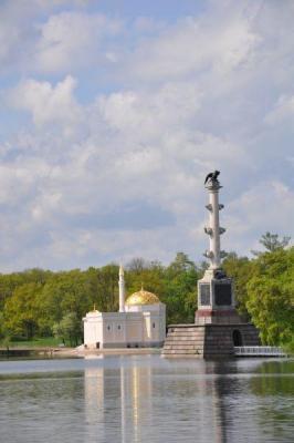 Moschee im Katharinen-Park