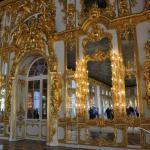 Saal im Katharinen-Palast