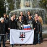 Reisegruppe in St. Petersburg