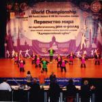 Tänzer beim Dance Sport World Championship in St. Petersburg