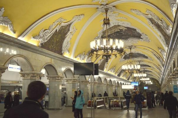 Urlaub in Moskau: Metro Station in Moskau