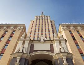 Außenansicht vom Hotel Hilton Leningradskaya