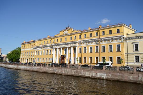 St. Petersburg: Der Jussupow-Palast an der Moika