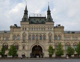 Das Kaufhaus GUM in Moskau