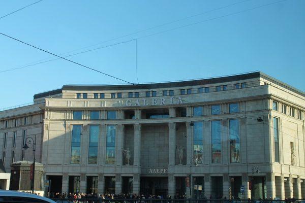 Einkaufen in St. Petersburg