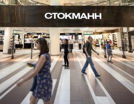 Einkaufen am Newski Prospekt, St. Petersburg