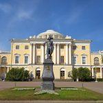 Pawlowsk Palast nahe St. Petersburg