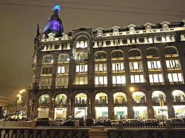 Geheimtipps in St. Petersburg: Haus des Buches