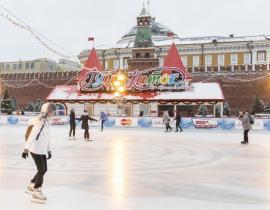 Eislaufen auf dem Roten Platz, Moskau