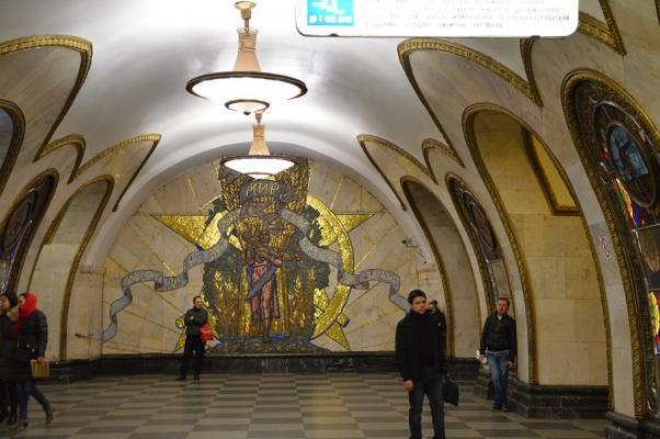 Moskauer Metro-Station
