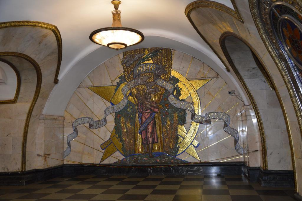 Metro Station in Moskau