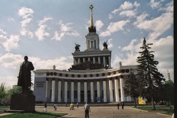 VDNKh - Ausstellung in Moskau