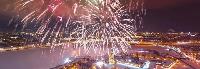 Silvesterfeuerwerk in St. Petersburg, Peter-Paul-Festung