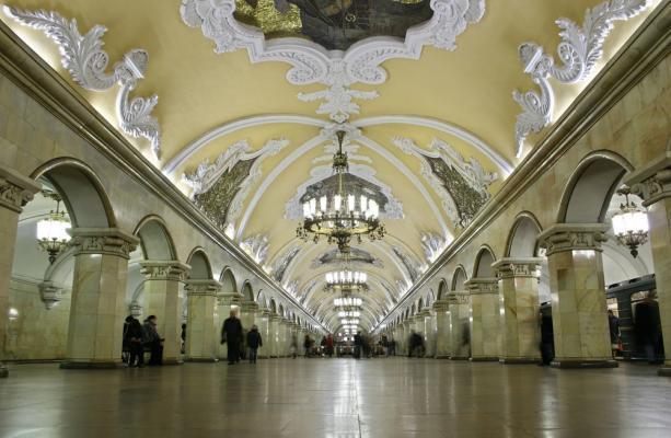 Moskauer Metrostation