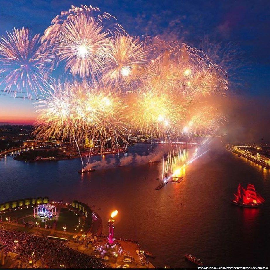 Weiße Nächte St. Petersburg: Rote-Segel-Feier