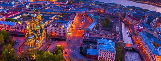 Blick auf St. Petersburg