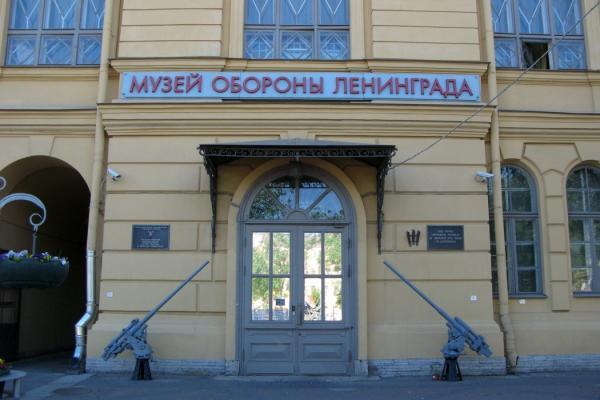 Blockademuseum St. Petersburg, Leningrad