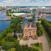 Kaliningrad - Panorama