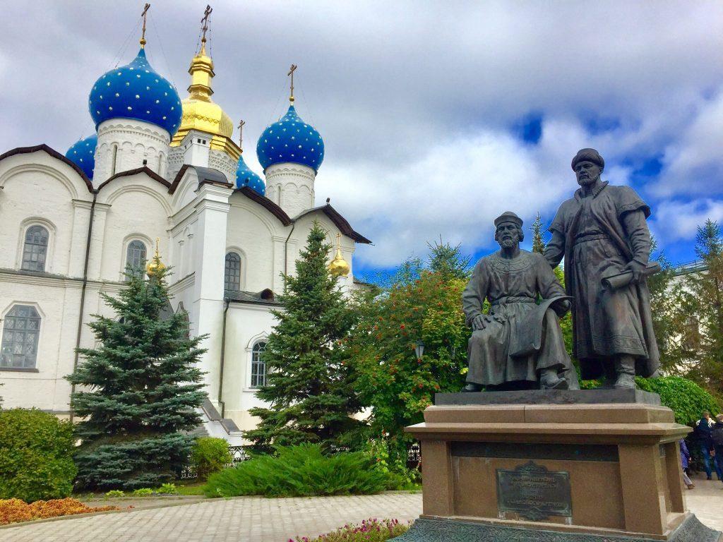 Top 10 Sehenswürdigkeiten in Kasan - Maria-Verkündigungs-Kathedrale
