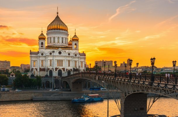 Christi-Erlöserkirche in Moskau. Gruppenreise Moskau und St. Petersburg