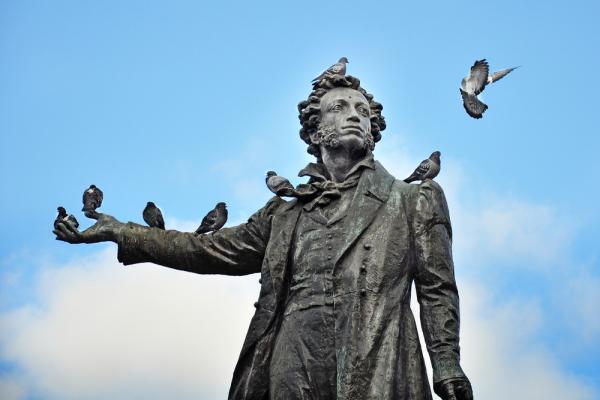 Puschkin Statue St. Petersburg