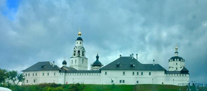 Kasan-Swijaschsk