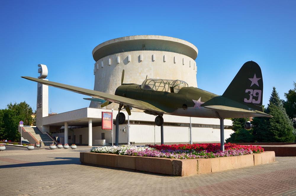 "Museums ""Schlacht um Stalingrad"""