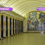 Mosaik in einer Metrostation, St. Petersburg