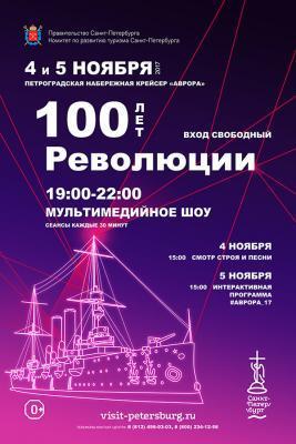 St. Petersburg Reisen