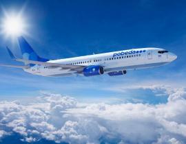 Airline Pobeda, Flugzeug