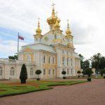 Palastkirche Peterhof, St. Petersburg
