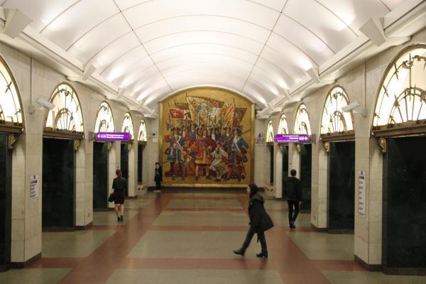 Mosaik in der St. Petersburger Metro