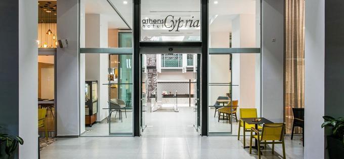 Eingang - Hotel Cypria, Athen