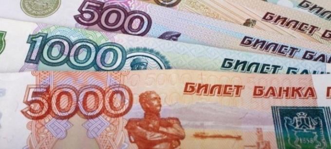 Russische Geldscheine, Rubel