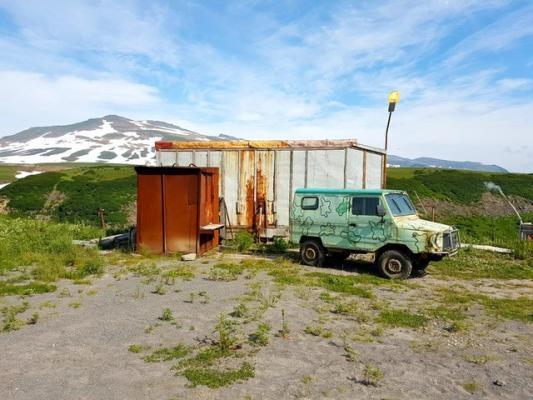 Geo-Thermal-Kraftwerk, Kamtschatka