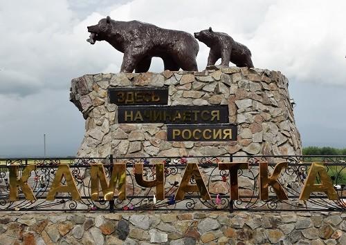 Kamtschatka, Bärendenkmal Kamchatka, Reise Kamtschatka
