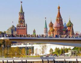 Sarjadje-Park, Moskau
