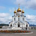 Petropawlowsk-Kamtschatski Russland, Tal der Geysire, Kamtschatka