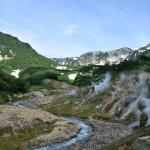 Tal der Geysire, Kamtschatka