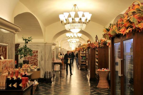 Gastronom - Kaufhaus GUM, Moskau
