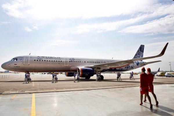 Aeroflot, Russland Reise