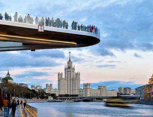 Sarjade-Park, Moskau