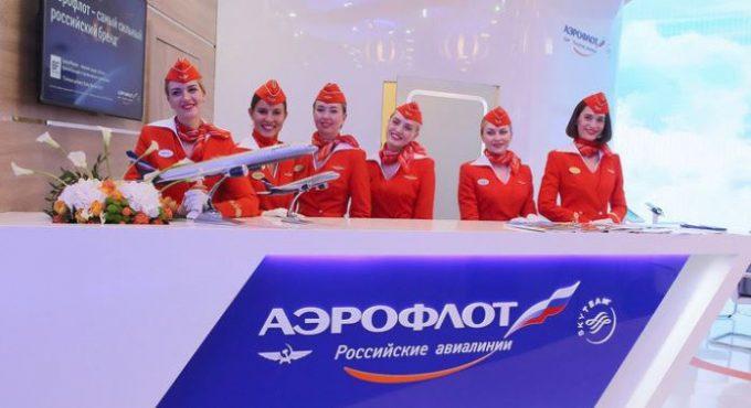 Aeroflot, Fluggesellschaft Russland